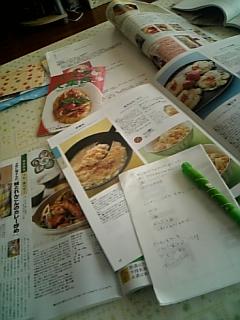 お勉強中φ(..; )